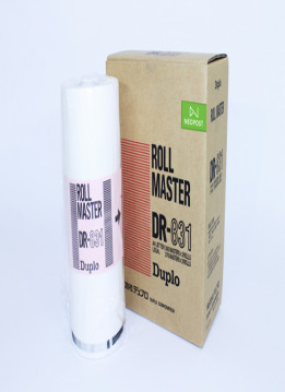 Duplo  Duprinter Master Rolls Dr831 A4 For Dp-21s/21l/22s/22l